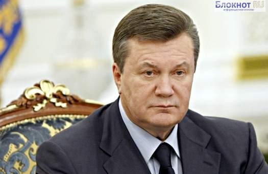 Янукович считает для себя ловушкой соглашения от 21 февраля