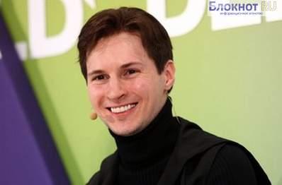 Павел Дуров передумал уходить из