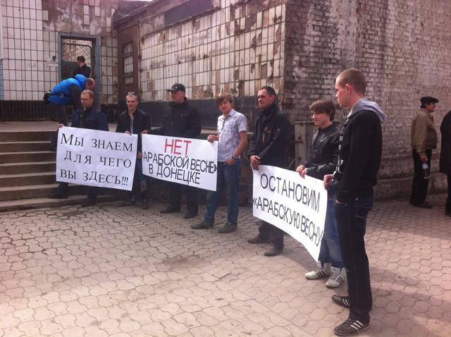 Активисты Донецка: