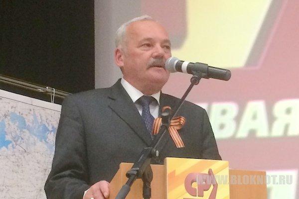 В заксобрании Севастополя создана фракция