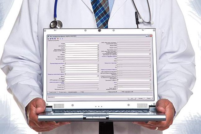 В России появятся «электронные больничные»