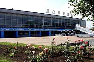 Готовится захват Донецкого аэропорта - военные