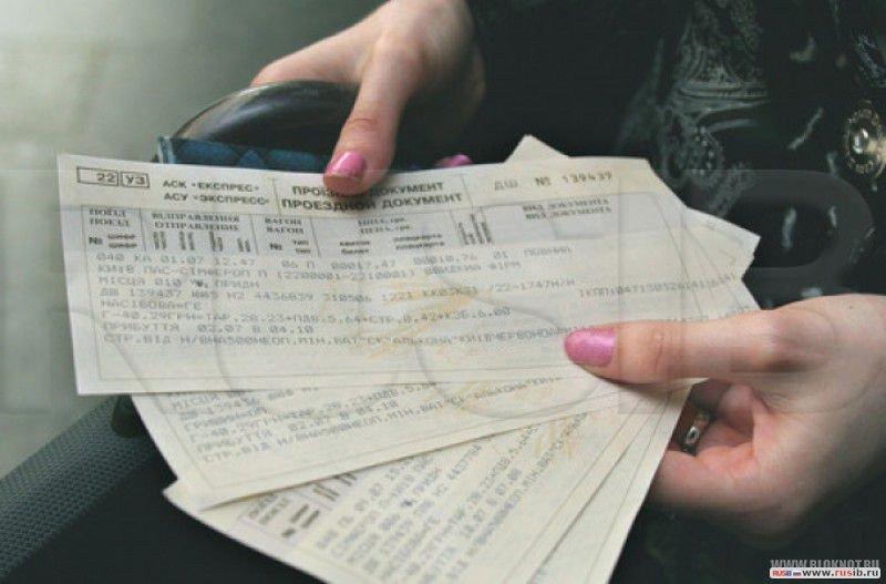 Единый билет в Крым будет стоить 6 тысяч рублей