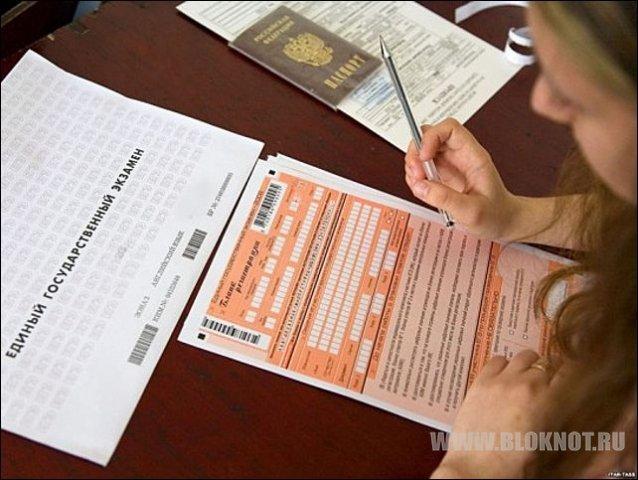 Рособрнадзор призывает школьников остерегаться фальшивых вариантов ЕГЭ