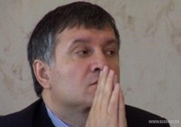 Аваков: антитеррористическая операция продолжается, все решится за 48 часов