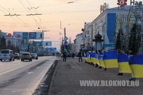 В Луганске прошло шествие за единую Украину