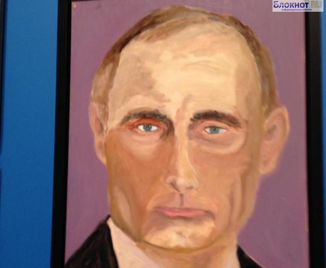 Джордж Буш нарисовал Владимира Путина