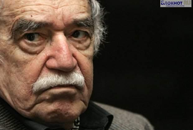 Писатель Габриэль Гарсиа Маркес попал в больницу