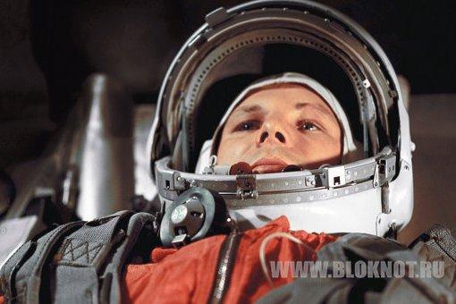 В день космонавтики в Пекине открыли памятник Юрию Гагарину