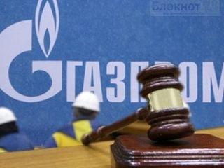 Украина грозит России арбитражным судом за отмену скидок на газ