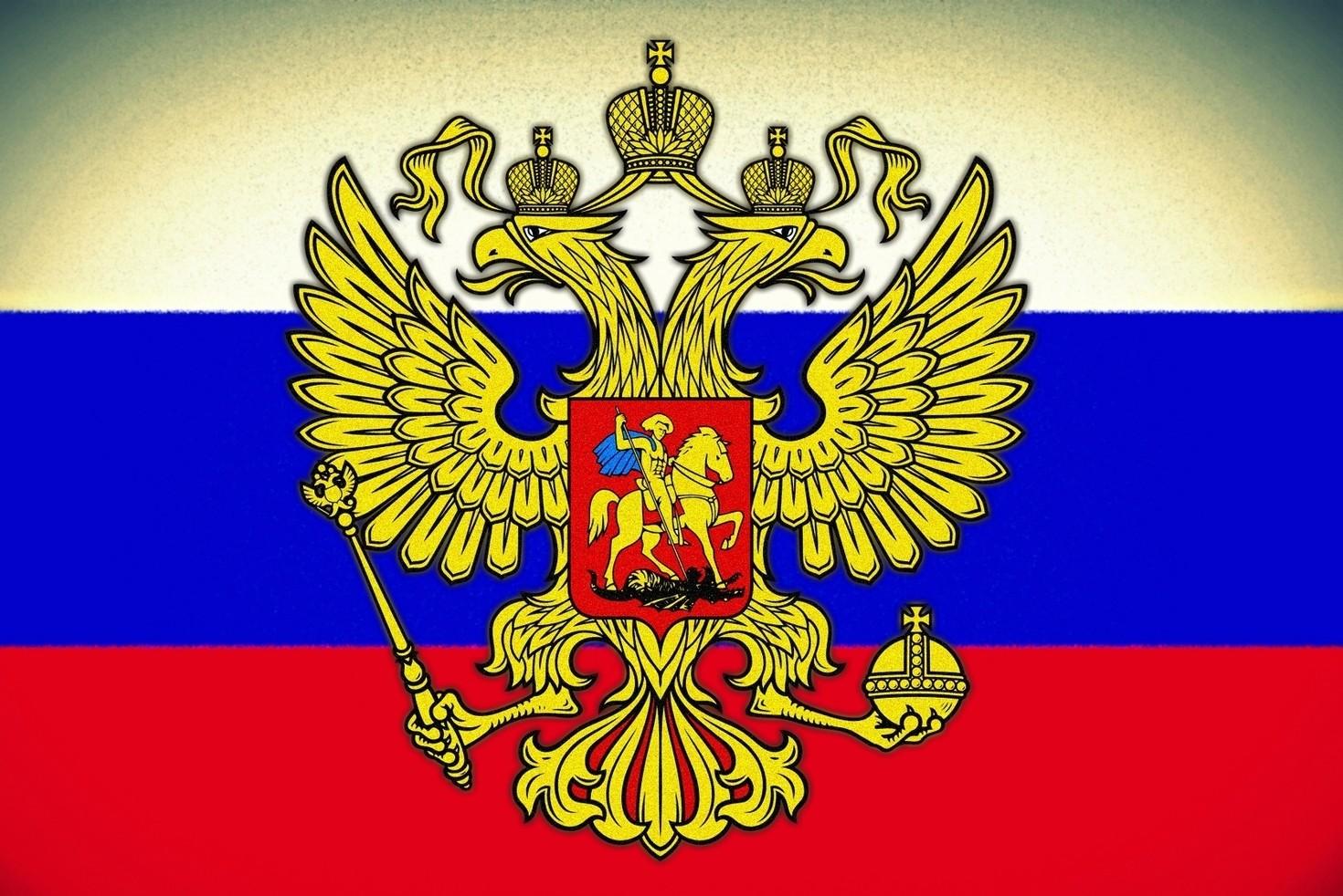 НКО запретят использовать госсимволику РФ