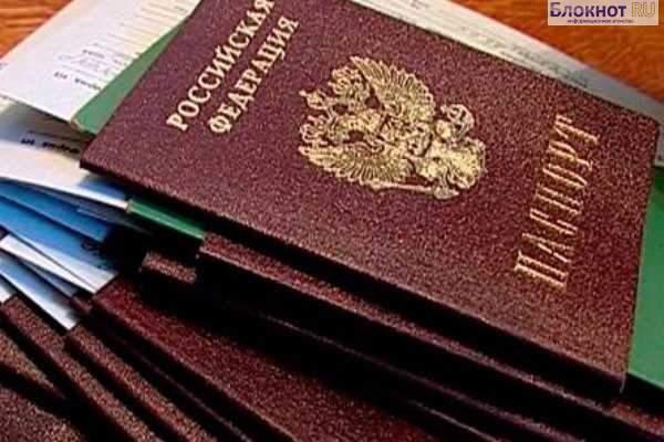 """Госдума приняла законопроект об упрощенном порядке получения гражданства РФ, учтя критику """"Справедливой России"""""""