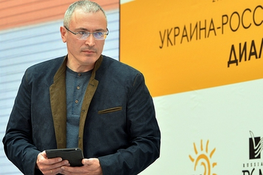Народные ополченцы выгнали Ходорковского из Донецкой народной республики