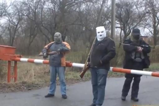 Славянск - самый опасный город, считает МВД Украины