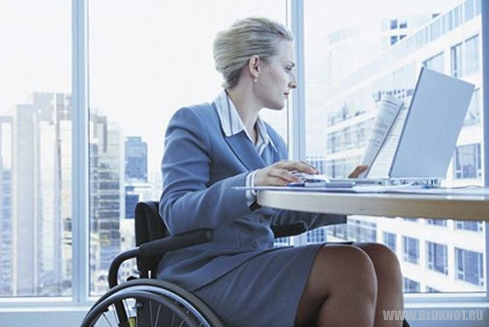 Минтруд определил требования к оборудованию рабочих мест для инвалидов