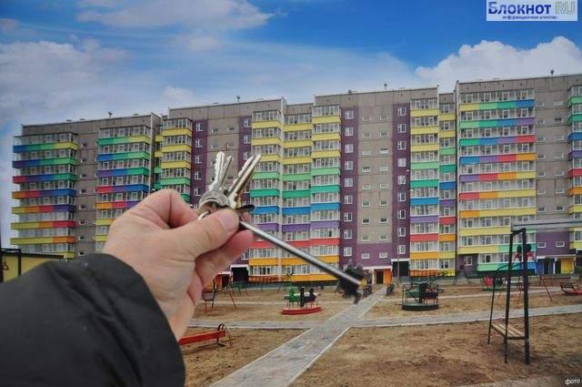 В Красноярске подскочили продажи квартир вдвое