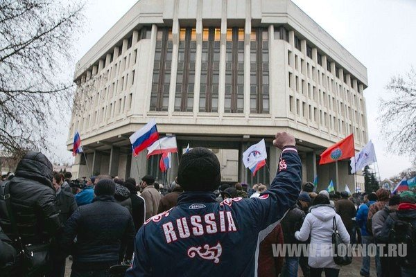 Парламент Крыма единогласно принял конституцию республики