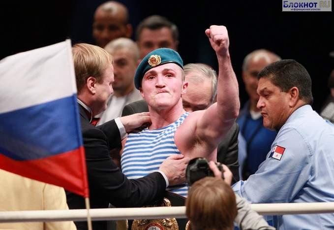 Боксер Денис Лебедев пообещал вытереть об Джонса ноги