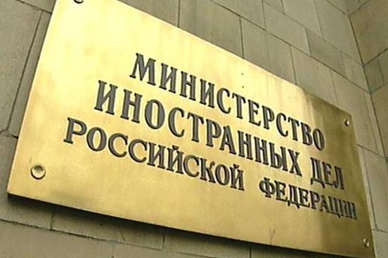 Российский МИД возмущён вооружённым нападением на блокпост в Славянске