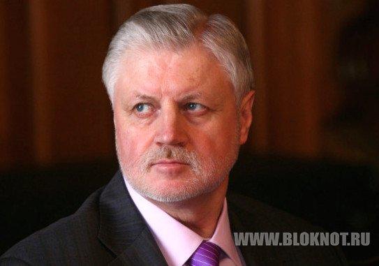 Сергей Миронов считает, что на Украине началась гражданская война и сомневается в том, что выборы 25 мая состоятся