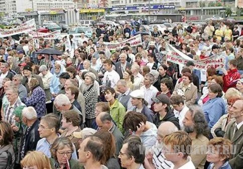 На митинге в Горловке решается вопрос о назначении и.о. мэра