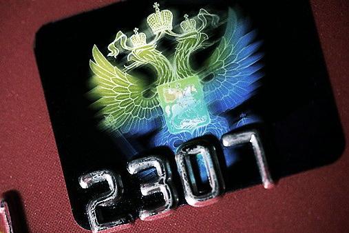 Госдума приняла законопроект о создании национальной платежной системы