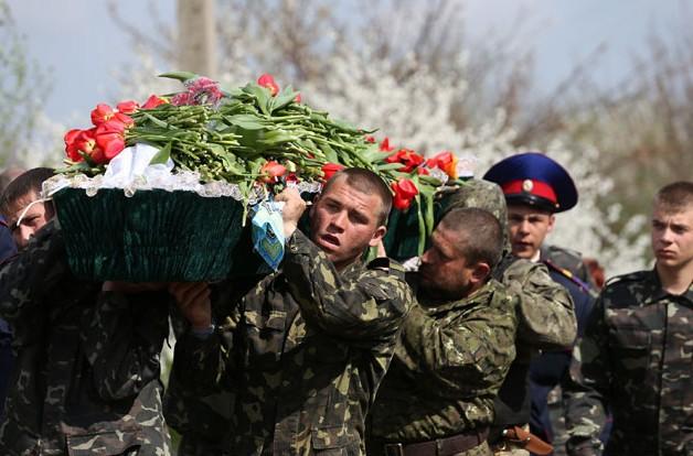 В Славянске хоронят погибших