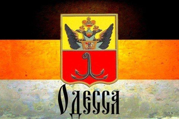 Одесса объявила себя Народной Республикой