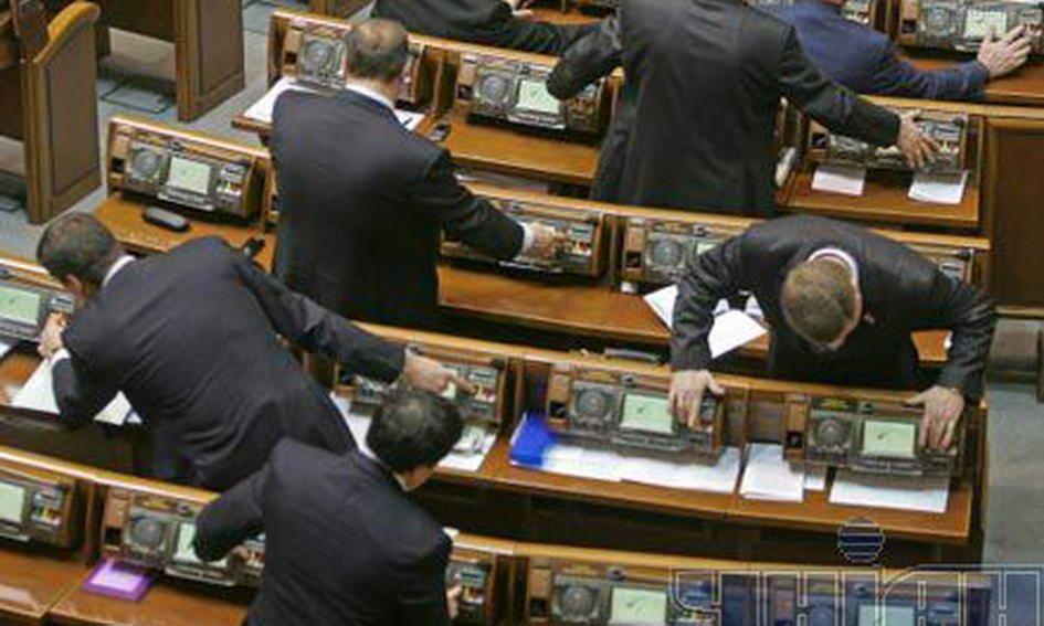 Рада усилила наказание за сепаратизм вплоть до пожизненного