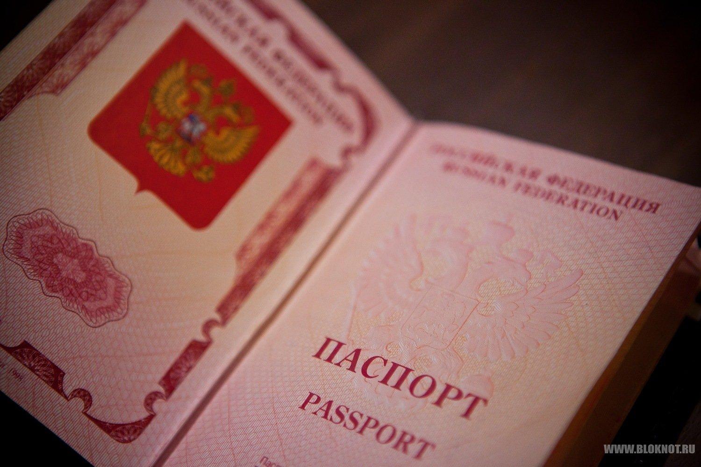 Как получить загранпаспорт в омске срочно