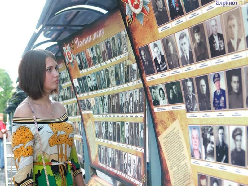 Акции «Ветеран живет рядом» и «Помни меня» стартовали в Иркутске