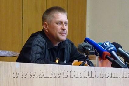 Славянские активисты хотят выменять Губарева на журналиста из США