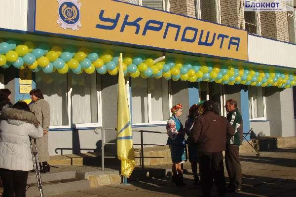 В Крым не доставляют почту с Украины