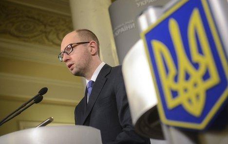 Украина пойдет на конституционную реформу