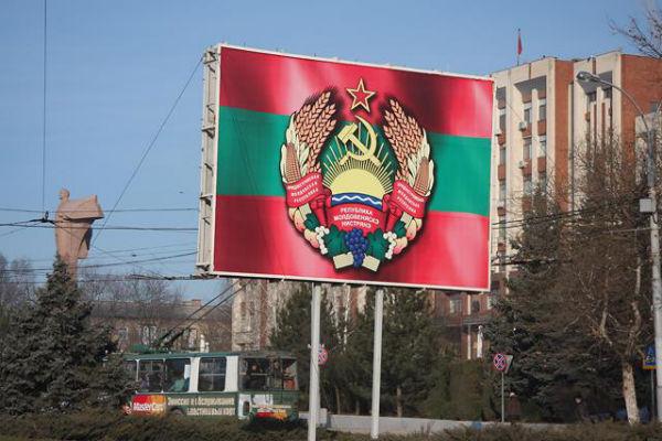 Приднестровье просит признать его независимость