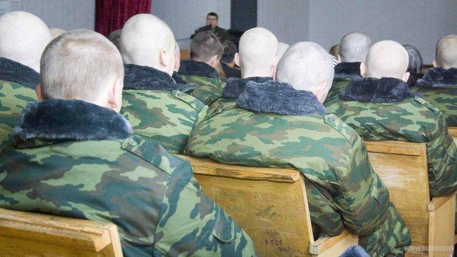Большинство негодных к воинской службе красноярцев психически больны
