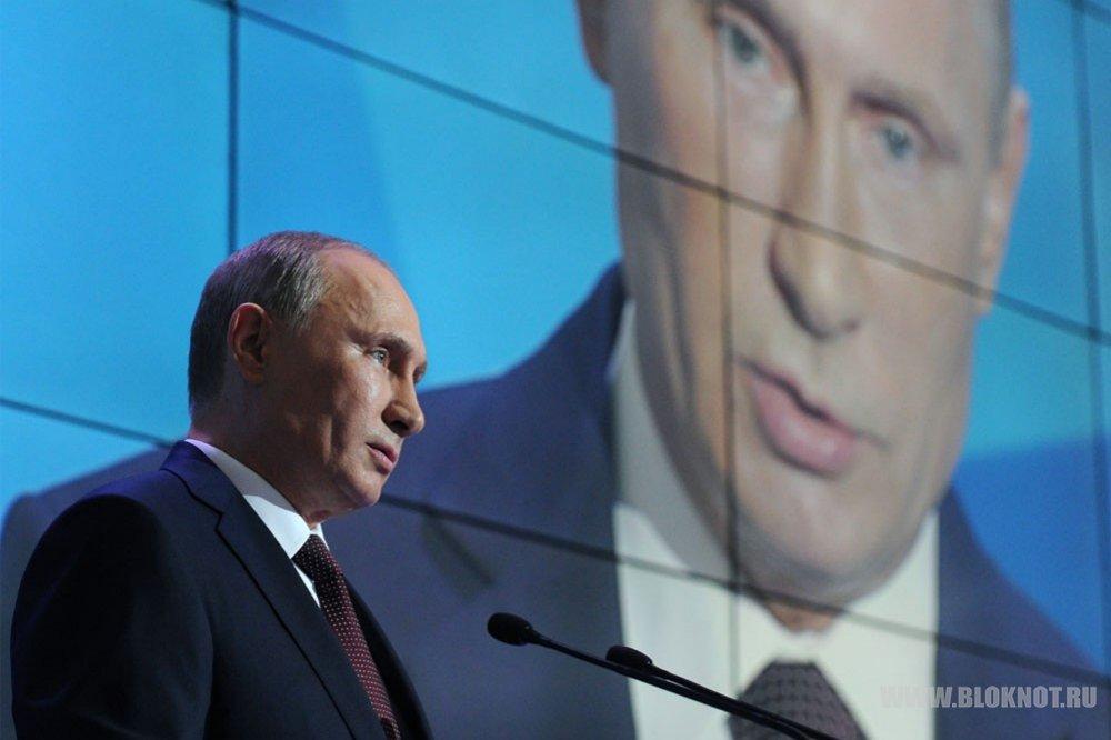 Народные ополченцы Славянска просят помощи Владимира Путина
