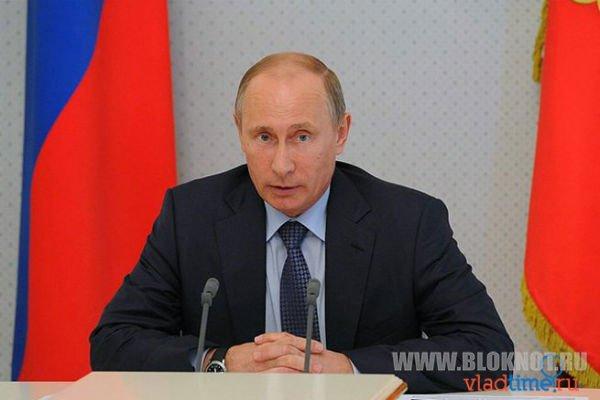 Путин обвинил США в том, что они прочитали его переписку