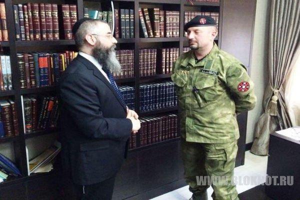 В день освобождения от фашистов главный раввин Одессы принял у себя нациста со свастикой