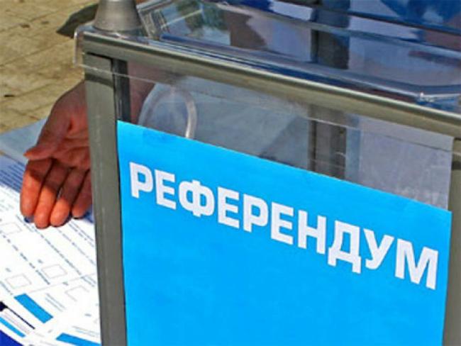 Мэр Донецка предложил Киеву провести свой референдум в Донецкой области