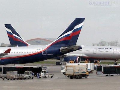 22 самолета не смогли сесть в «Домодедово» из-за тумана