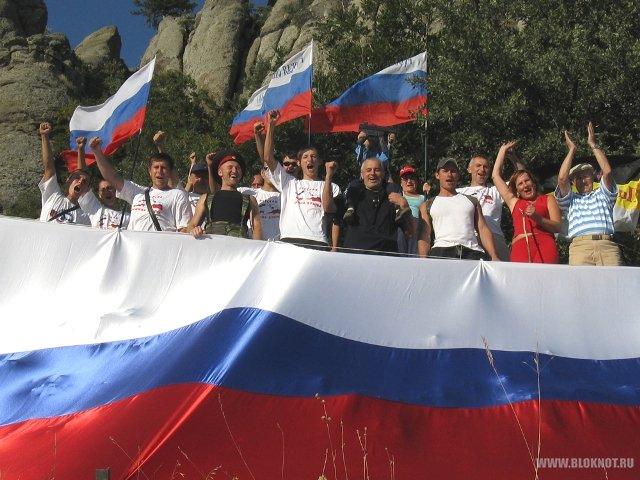 МИД Украины: Россия готовит второй этап оккупации