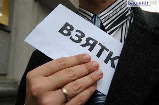 При получении взятки задержан помощник прокурора Ялты