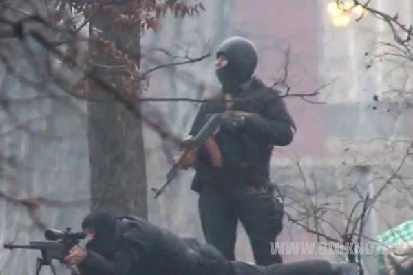 МВД Украины призналось, что в Киеве работали снайперы спецназа