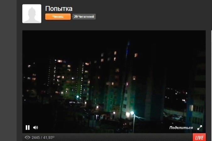45 тысяч пользователей Интернета посмотрели онлайн-трансляцию самоубийства в Смоленске