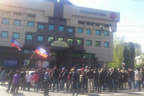 Народные ополченцы Донецка захватили телецентр