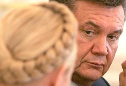 Тимошенко и Янукович собирались заключить политический брак