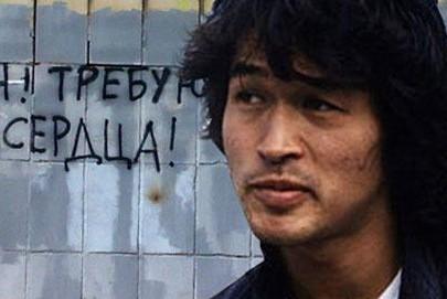 «Перемен!» Виктор Цой был агентом ЦРУ, считает депутат Госдумы