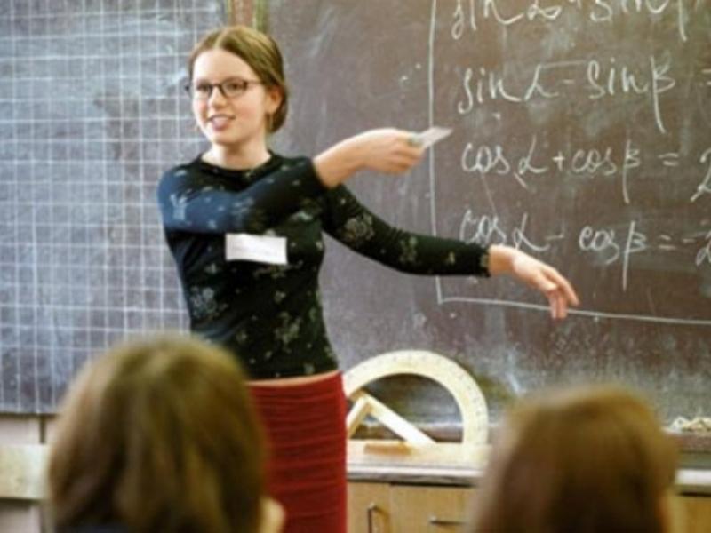 Названы регионы с самыми высокими зарплатами учителей