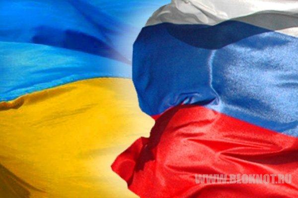 Украинский язык получил статус государственного в России
